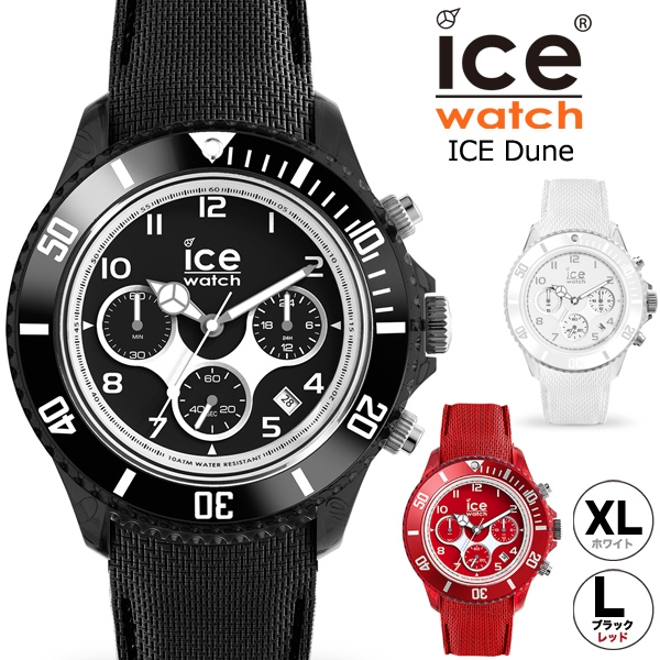 ICEWATCH アイスウォッチ ICE-WATCH ICE Dune アイスデューン 白黒赤 ユニセックス メンズ レディース [キャンセル・変更・返品不可]