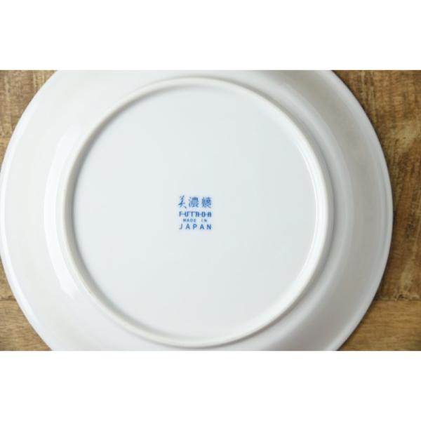 藍ブルー 22cmカレー&パスタ皿 リピート [キャンセル・変更・返品不可]