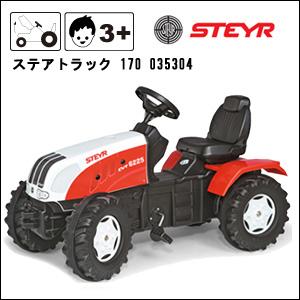 低価格で大人気の rolly 170 toys(ロリートイズ) ステアトラック 170 035304 rolly [キャンセル・変更・返品不可], 九戸郡:9b51fcfb --- canoncity.azurewebsites.net