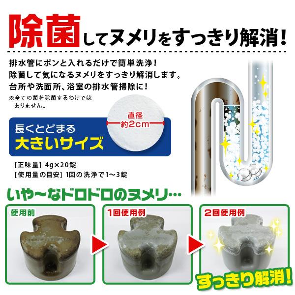 僅僅衹是砰放入排水管也簡單地洗滌。 不僅廚房以及盥洗台,浴室的排水口而且在廁所的水塘部的衝洗。 柳丁油配合,非的氯派的。 [退貨、交換、取消不可]