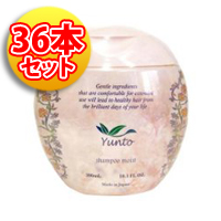 【デミ ユント シャンプー モイスト 300ml 36本セット】[返品・交換・キャンセル不可]