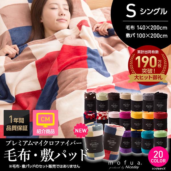 Soft warm! Brilliant bedroom colors.
