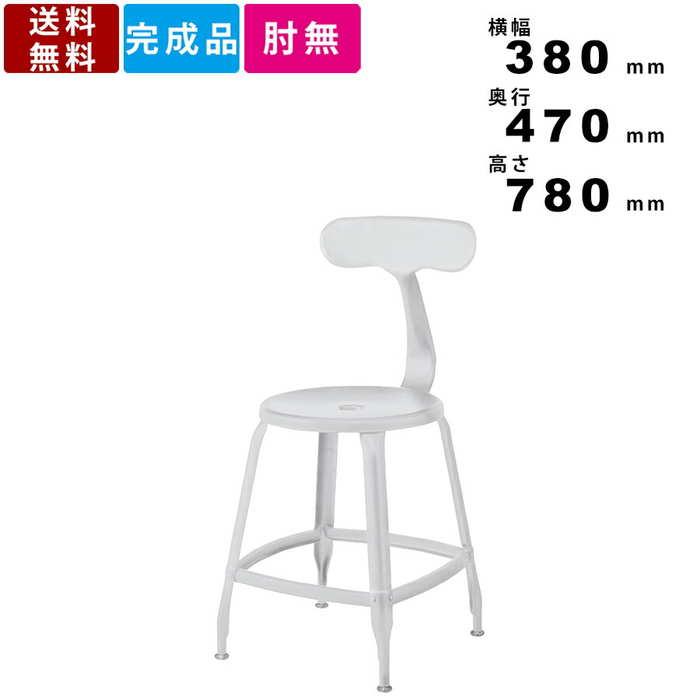 チェア HC-559 フライ チェアー 椅子 いす ダイニングチェア お洒落 おしゃれ インテリア デザイン家具 1人掛け ついに入荷 スチールチェア ホワイト 食卓イス 40%OFFの激安セール パーソナル シンプルチェアー ディスプレー台 キッチンチェアー 花台 玄関椅子 デスクチェア