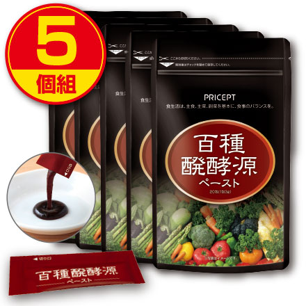 【新登場・送料無料】百種醗酵源ペースト(3g×20包)(5個組)