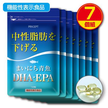 【新登場・送料無料】中性脂肪を下げる まいにち青魚 DHA・EPA 120粒(7個組)機能性表示食品 オメガ3脂肪酸