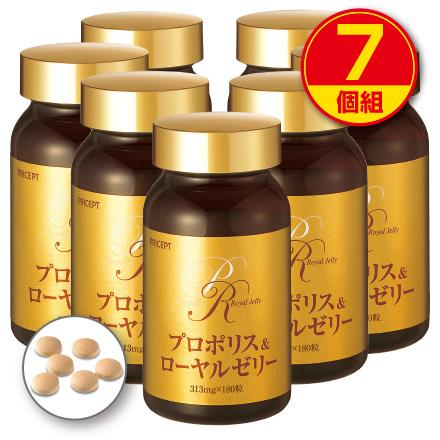 【送料無料】プロポリス&ローヤルゼリー(180粒)【7個組】フラボノイド ビタミン ミネラル