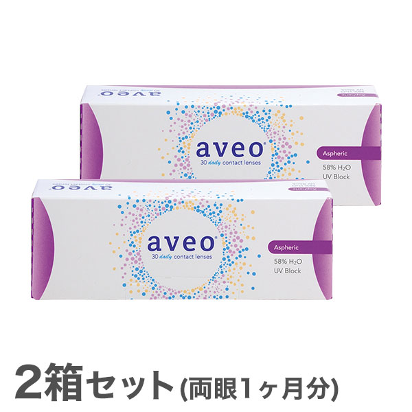 Two set contact lenses daily throwaway (eye me / aveo 1day / UV cut /  moisture ingredient) on 30 pieces of Abeo one D containing