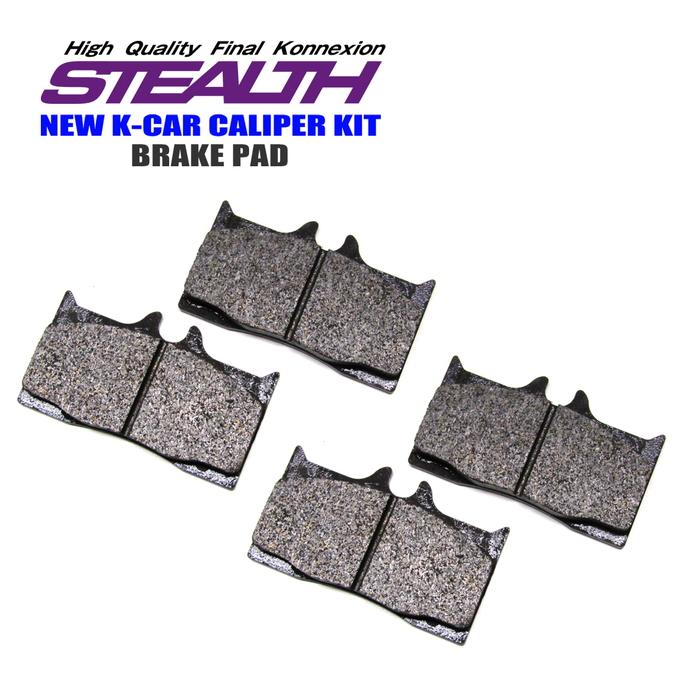 奉呈 プライエントガレージ STEALTH NEW K-CARキャリパーキット用 低ダストのストリート用ブレーキパッド ローター適正温度域0~450℃ 摩擦係数0.35-0.45μ K-CAR フロントキャリパー用 ブレーキパッド 低ダスト PGFK-FKP401 ステルス FKP401 ファイナルコネクション ついに入荷 BRAKE PAD 1セット 補修用