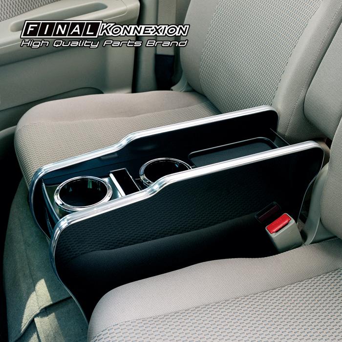 お得なキャンペーンを実施中 プライエントガレージ 日本製 車種別の専用設計で機能性のあるコンソールテーブル クロームメッキモールが高級感を演出 純正アームレストも使えるのが最大のメリット ファイナルコネクション センターコンソール NISSAN DR17W NV100クリッパーリオ専用 ブラック PGFK-CCDR17-V PVレザー ウッド 小物トレー シガーレットホルダー 国内在庫 テーブル クロームメッキ ニッサン ドリンクホルダー 国内生産品 純正アームレストも使える