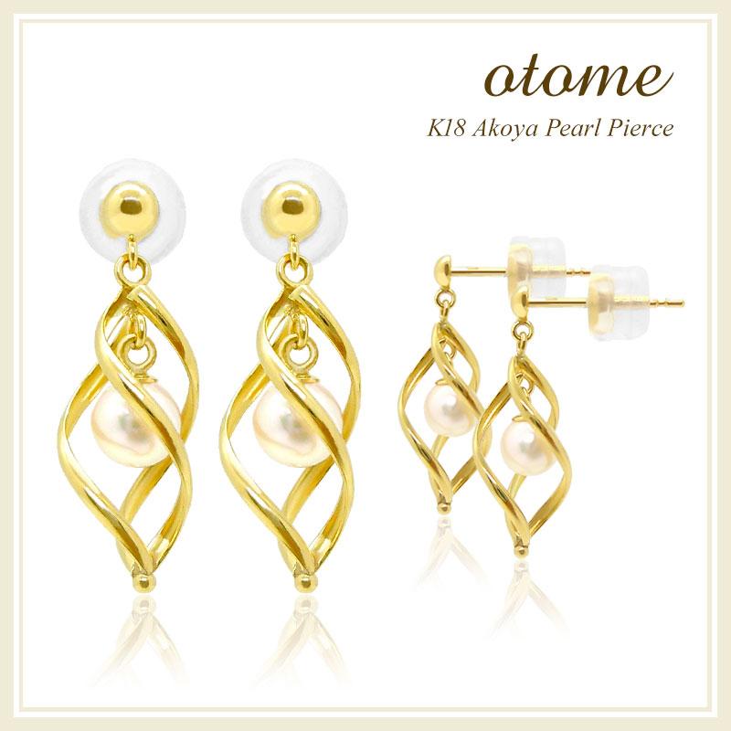 K18アコヤ真珠(4.0-4.5mm)ピアス『otome』【K18YG】【プレゼント】 【プリムローズ】