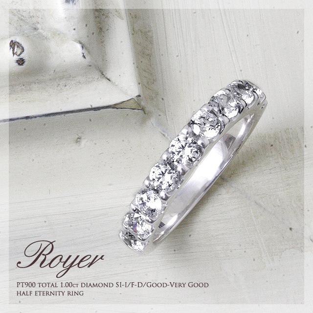 【オーダー】プラチナ計1.00ct天然ダイヤモンド『Royer(ロワイエ)』ハーフエタニティリング【6~15号】 【Pt900】 【プレゼント】 【ギフト】 【絆】 【婚約指輪】 【結婚10周年】 【プリムローズ】