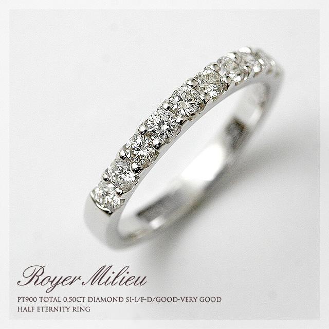 【オーダー】プラチナ計0.50ct天然ダイヤモンド『Royer Milieu(ロワイエ・ミリュー)』ハーフエタニティリング 【6~15号】 【Pt900】 【プレゼント】 【ギフト】 【絆】 【婚約指輪】 【結婚10周年】 【プリムローズ】