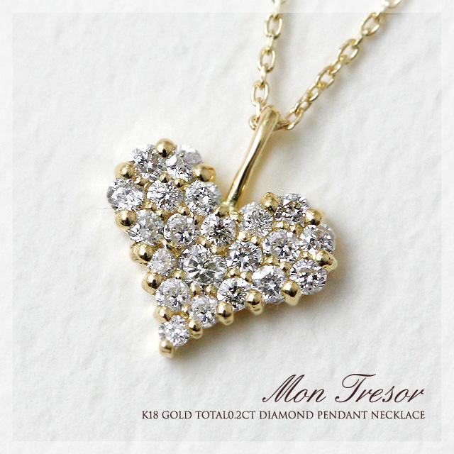 【18金】total0.20ct天然ダイヤモンド『Mon Tresor(モン・トレゾール)』ハートパヴェペンダントネックレス【K18WG】 【K18YG】 【K18PG】 【お守り】 【プレゼント】 【ジュエリー】 【プリムローズ】