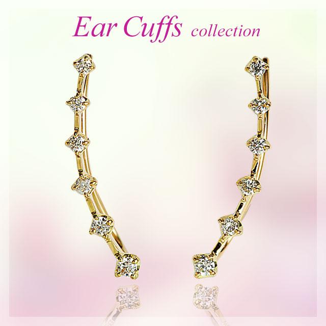 K18 計0.22ctダイヤモンド イヤーカフス Ear cuffs 【 プリムローズ 】