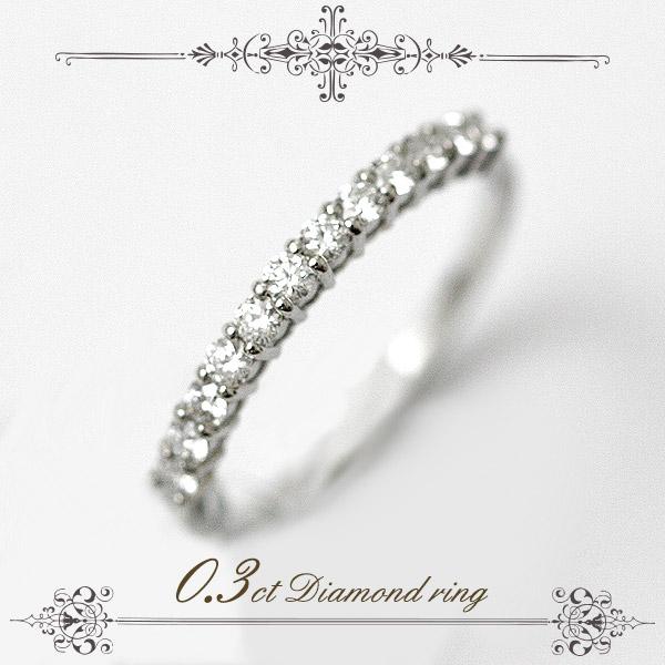 ハート&キューピッド ダイヤモンドリング ダイアモンド0.30ctPt900天然ダイヤモンド0.30ctハーフタニティリング【 プリムローズ 】