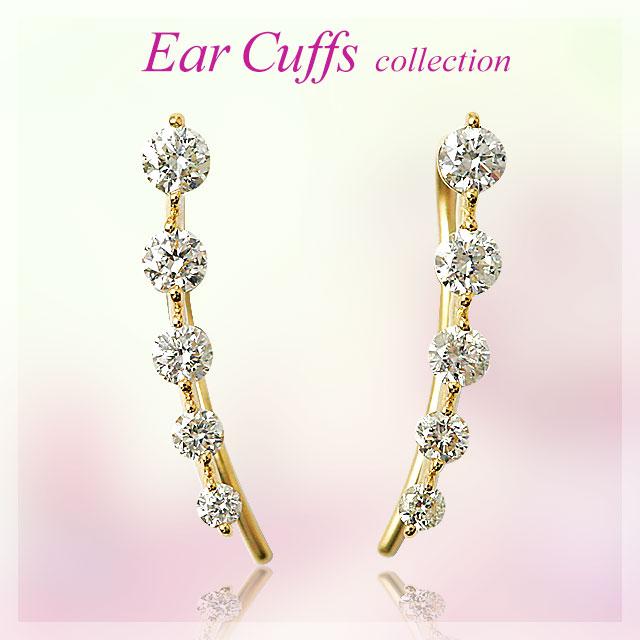 K18 計0.50ctダイヤモンド イヤーカフス Ear cuffs 【 プリムローズ 】