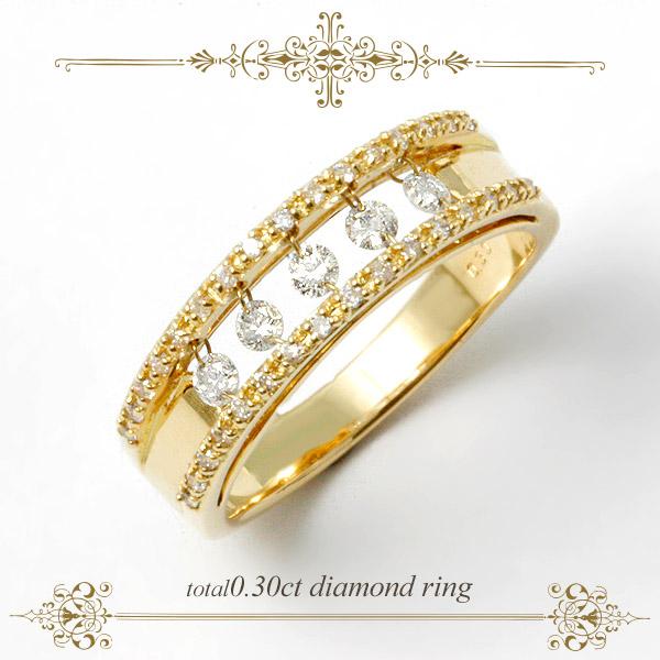 【K18】揺れる0.30ct天然ダイヤモンドリング【18金イエロー】 【11~15号】 【オシャレ】