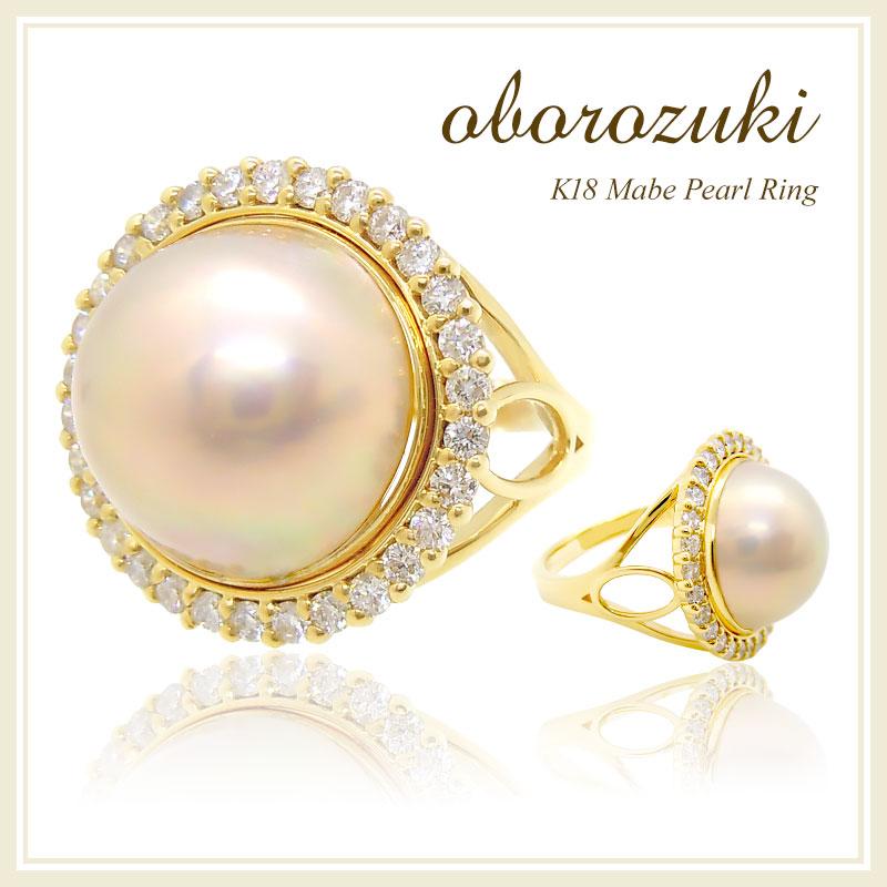 K18マベ真珠(14.0-14.5mm)/ダイヤモンド(0.60ct)リング『oborozuki』【1本限定14号のみ】 【K18YG】【プレゼント】 【プリムローズ】【現品限り販売終了】
