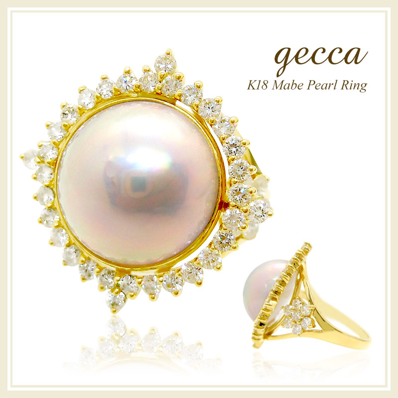 K18マベ真珠(15.0-15.5mm)/ダイヤモンド(1.62ct)リング『gecca』【1本限定17号のみ】 【K18YG】【プレゼント】 【プリムローズ】【現品限り販売終了】