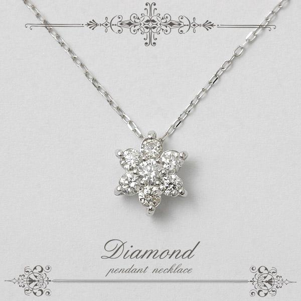 【18金】total0.30ct天然ダイヤモンド『De neige(ド・ネージュ)』ペンダントネックレス【K18WG】 【K18YG】 【K18PG】 【ジュエリー】 【プレゼント】 【フォーマル】 【ギフト】 【プリムローズ】