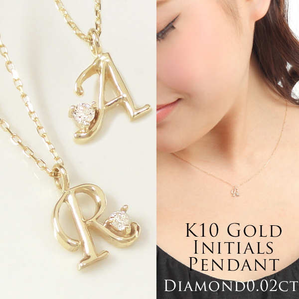 Prima kyoei rakuten global market japan k10 x diamond initial japan k10 x diamond initial necklace pendant 002 ct there are 13 kinds of gifts name necklace 10 k 10 money yg pg wg yellow gold alphabet name necklace aloadofball Image collections