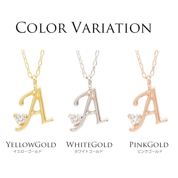 日本 K10 x 鑽石項鍊吊墜 0.02 ct 有 13 個名稱項鍊 10 K 10 塊錢 YG PG WG 黃色金色字母名稱項鍊配件飾品禮品表面盧斯表面盧斯