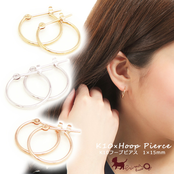 Bullion K10 Gold Simple Hoop Earrings 1 15 Mm Formula Of 6 Size