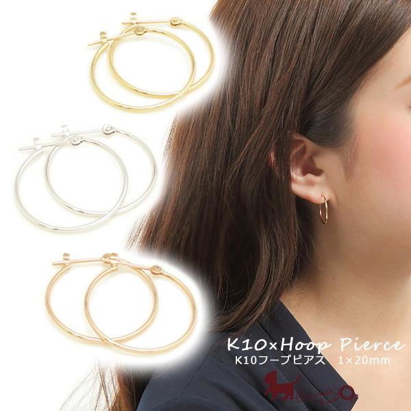 Bullion K10 Gold Simple Hoop Earrings 1 20 Mm Formula Of 6 Size