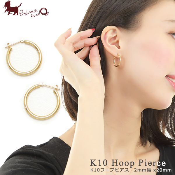 6 hoop pierced earrings (2mm width x20mm) クロッシングタイプ one pair selectable  size block ... 7995566c4cb