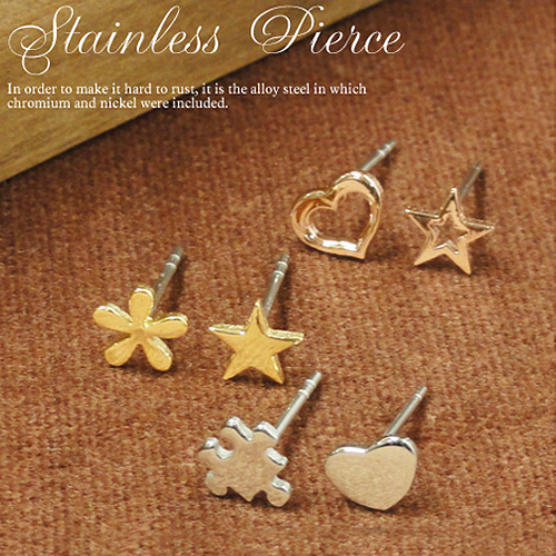 Gentle To The Skin Safe Stainless Steel Earrings 316 L Type Sus316l Low Metal Allergy Pierce Jewelry Prima