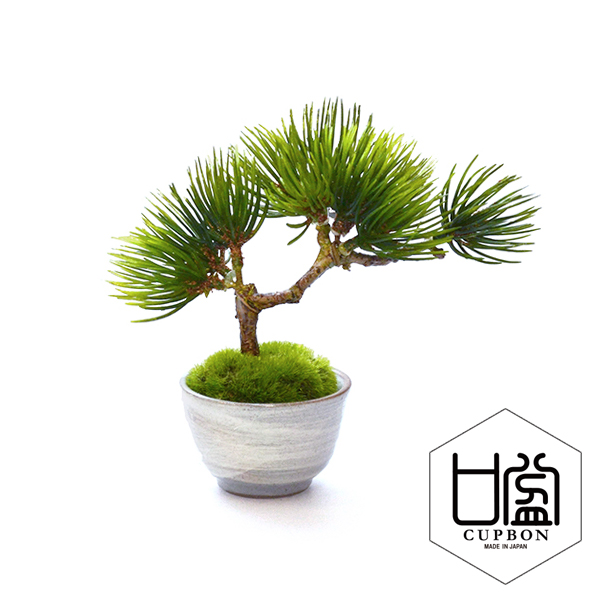 和モダン 和風 インテリア ギフト カップボン 枯れない 引っ越し祝い インテリアグリーン bonsai 盆栽 フェイクグリーン 人工観葉植物 国産品 造花 ミニ 松 フェイク おしゃれ リアル 吹き流し 観葉植物 御本手 小さい 造花盆栽 イミテーション CUPBON 人工 世界の人気ブランド おすすめ 和室 ぐいのみ グリーン