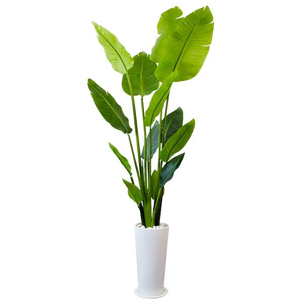 フェイクグリーン 人工観葉植物 造花 大型 ストレチア リバーロック 皿付スリムプランター GREENPARK | 観葉植物 観葉 植物 人工 人工植物 インテリアグリーン インテリア フェイク グリーン アーティフィシャルグリーン おしゃれ プランター イミテーショングリーン