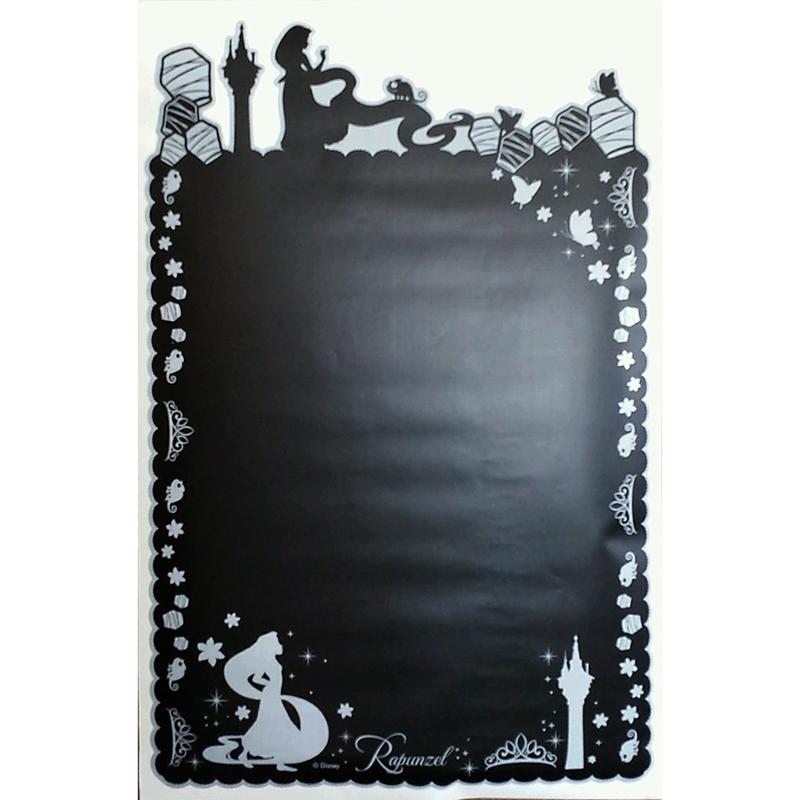 【黒板シート】手軽に貼れて、壁が黒板に早変わりするおすすめは?