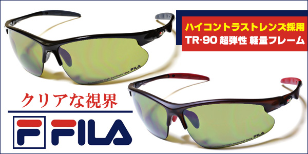 ☆FILA☆フィラTR-90超弾性・軽量サングラス『ブラウンSF8824J V99』☆スポーツフレーム☆