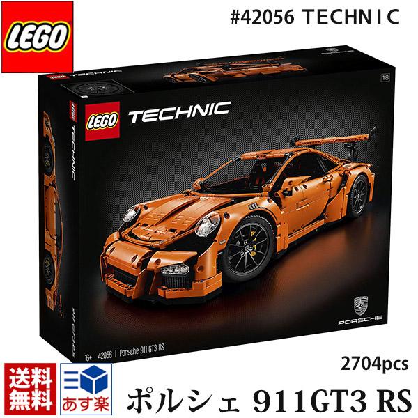 lego レゴ テクニック ポルシェ 911GT3 RS # 42056 LEGO TECHNIC Porsche 911 GT3 RS 2704ピース レゴ ブロック 史上最高 再現度 ハイクオリティ スポーツカー レゴ 送料無料