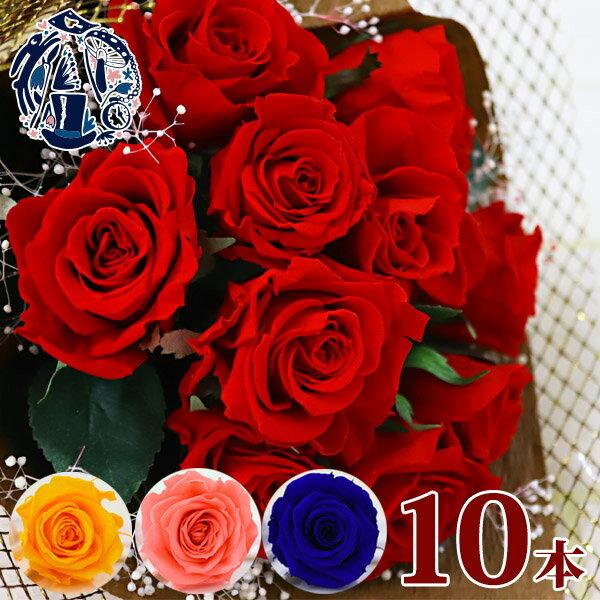 大感謝祭 ~26日まで ポイント最大44倍|プリザーブドフラワー バラ 10輪(10本) 幸福の花束 ギフト ローズブーケ フラワーアレンジメント 薔薇 花束 ブーケ 花束 ALICE FLOWER_アリスフラワー 花 ギフト