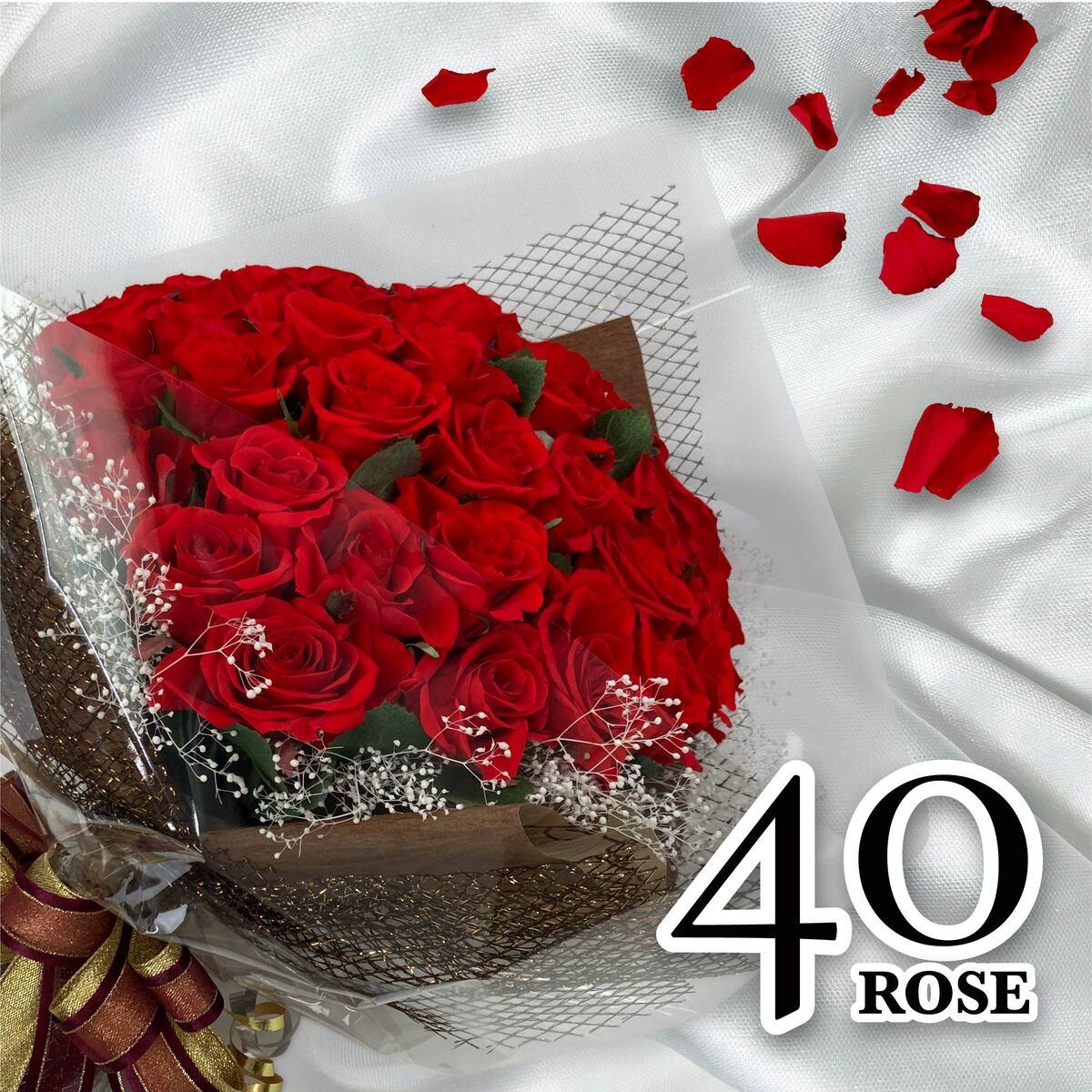 【あす楽】 母の日 母の日ギフト プリザーブドフラワー バラ 40輪(40本) 幸福の花束 ギフト ローズブーケ フラワーアレンジメント 薔薇 花束 ブーケ 花 アレンジメント ギフト お供え 10800円~送料無料