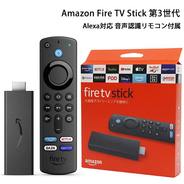 Tv スティック ファイヤー アマゾン FireTV Stickの画質が悪い場合の対処方法&更に画質を上げる設定