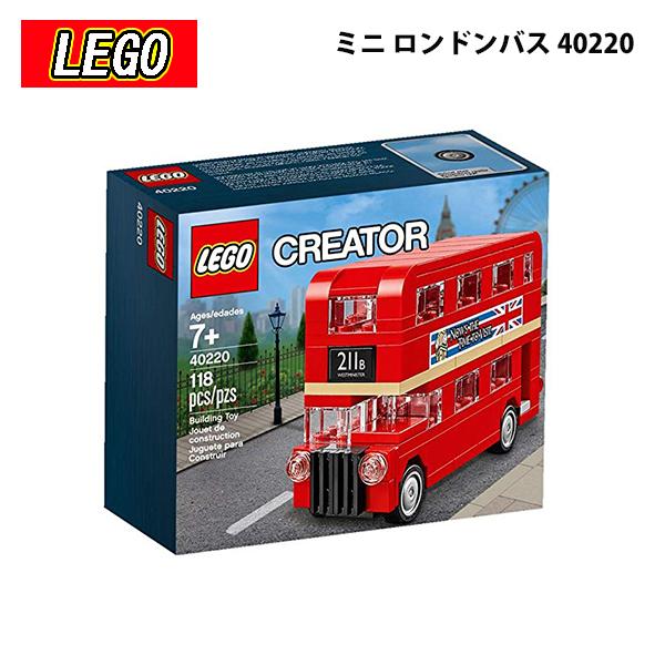 大感謝祭 ~26日まで ポイント最大44倍 レゴ ミニ ロンドンバス 40220 Creator Double Decker London Bus LEGO クリエイター おもちゃ ブロック