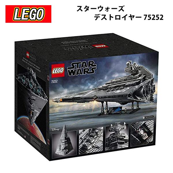 お買い物マラソン 3/28 01:59まで ポイント最大44倍 レゴ スターウォーズ デストロイヤー 75252 インペリアル スター デストロイヤー UCS LEGO おもちゃ ブロック