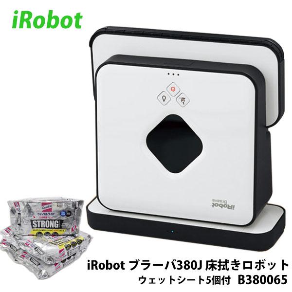 iRobot社 床拭きロボット ブラーバ380j ホワイト B380065ウェットシート 5セット付き アイロボット 自動お掃除ロボット