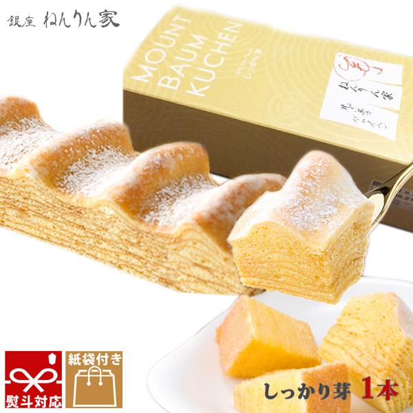 土産 お 菓子 東京