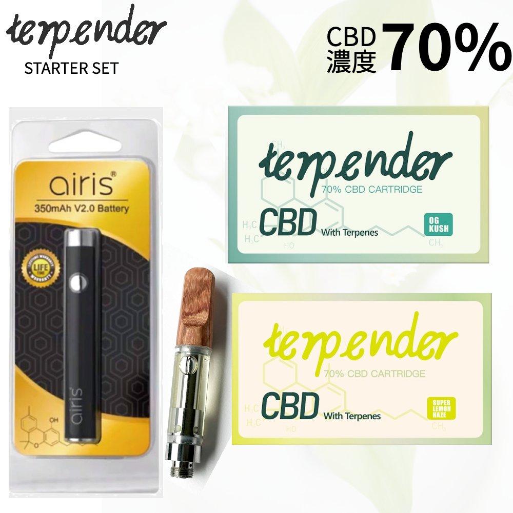 CBD リキッド 高濃度 オイル 吸引 カートリッジ ブランド品 タイプ CBD70% 電子タバコ ベイプ テルペン CBDリキッド セット 毎日激安特売で 営業中です 70% CBDカートリッジ スターターキット cbdvapeセット ヴェポライザー アトマイザー CBDリキ デバイス 700mg VAPE 全品20%OFFクーポン有