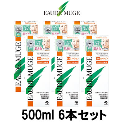 【あす楽】 オードムーゲ 薬用ローション 500ml 6本セット 『5』