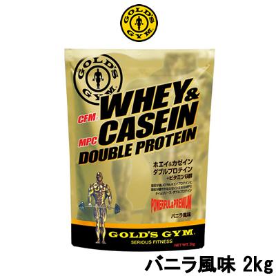 ゴールドジム ホエイ&カゼイン Wプロテイン バニラ風味 2kg 【取り寄せ商品】【ID:0176】『4』