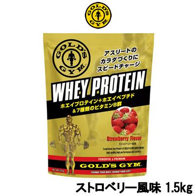 ゴールドジム ホエイプロテイン + ホエイペプチド&ビタミン ストロベリー風味 1.5kg 【取り寄せ商品】【ID:0176】『4』