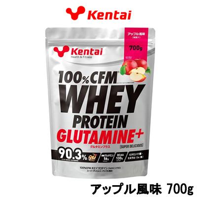 健康体力研究所 Kentai 100%CFM ホエイプロテイン グルタミンプラス スーパーデリシャス アップル風味 700g 【取り寄せ商品】【ID:0176】『5』
