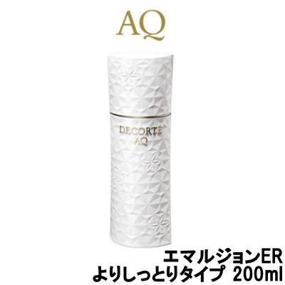 【あす楽】 コーセー コスメデコルテ AQ エマルジョンER よりしっとりタイプ 200ml『5』