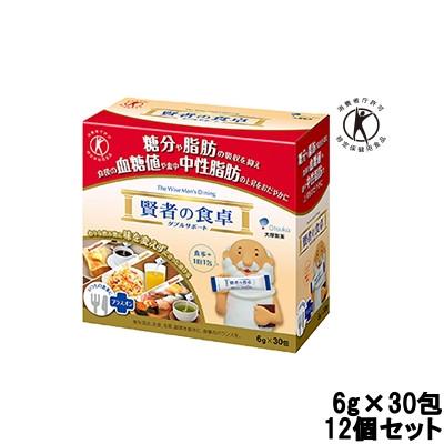大塚製薬 賢者の食卓ダブルサポート 6g × 30包 12個セット 【取り寄せ商品】【ID:0202】『4』