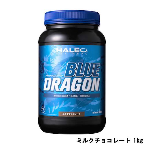 【あす楽】 【B品賞味期限2019年12月末まで】 ハレオ ブルードラゴンアルファ ミルクチョコレート 1kg『5』